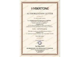 Компания Юнисфера - Официальный дистрибьютор Hybertone в Украине